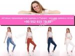 оптовые производители одежды в Турции - женские джинсы оптом
